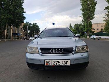 книга для чтения 6 класс симонова в Кыргызстан: Audi A6 2.8 л. 1999 | 300000 км