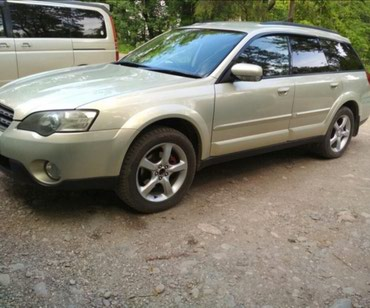 Subaru Outback 2004 в Бишкек