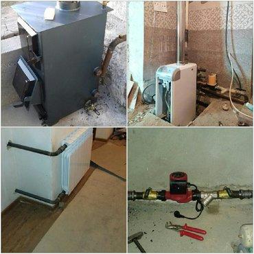 дальнобойщик-работа в Кыргызстан: Отопление салабыз  Установка Отопления, Установка угольного котла, Ус