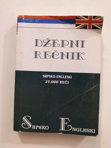 Knjige, časopisi, CD i DVD | Obrenovac: Srpsko - engleski džepni rečnik  Dobro je očuvan, nije mnogo korišćen
