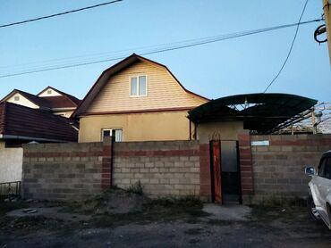 продажа домов in Кыргызстан | ПРОДАЖА ДОМОВ: 80 кв. м, 6 комнат