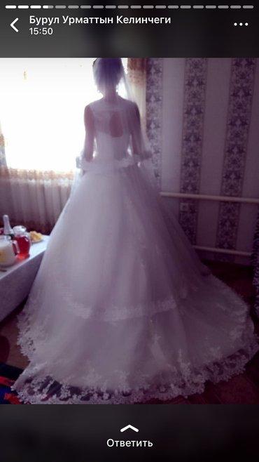 Прокат свадебные платья со шлейфами   в Бишкек