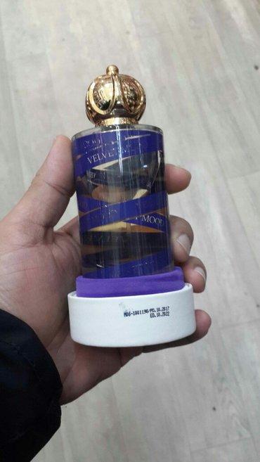 Bakı şəhərində Saspiro etir duxi  parfum
