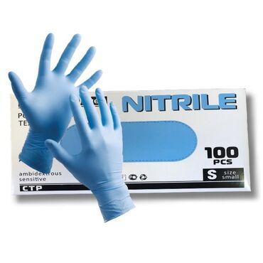 КУПЛЮ!!!  Нетрудовая перчатки М и S без талька