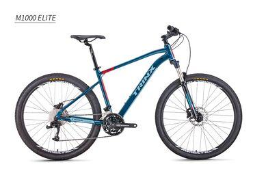 huggies elite soft в Кыргызстан: Горный велосипед Trinx M1000 Elite