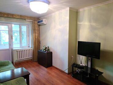 Недвижимость - Шопоков: Индивидуалка, 3 комнаты, 50 кв. м