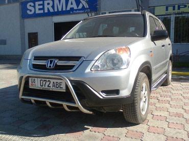 "Продаю Пороги на автомобили ""SERMAX "" в Бишкек"