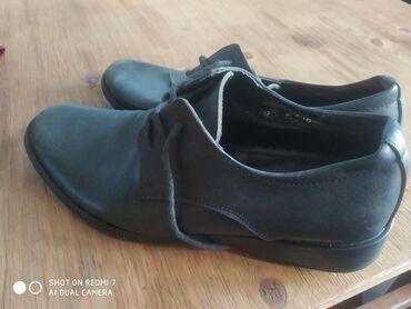 Детский мир - Беловодское: Туфли на мальчика состояние новых 35 размер