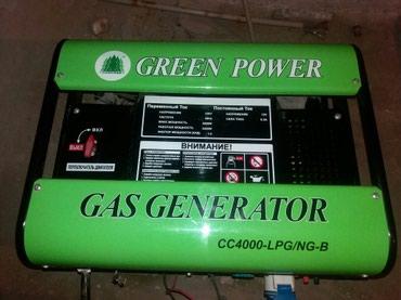 Продаю Газовый генератор GreenPower CC4000 в Бишкек
