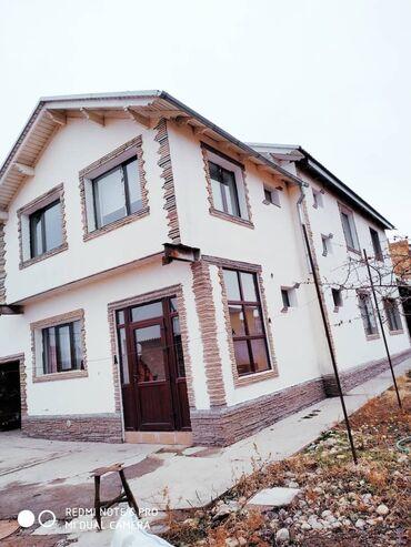 только верх в Кыргызстан: Продам Дом 150 кв. м, 5 комнат