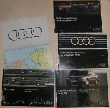 audi q3 rs в Кыргызстан: Книжки Audi A6 (C4) из заводского комплектаВсе книжки на немецком