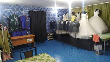Личные вещи - Кызыл-Кия: Свадебные аксессуары