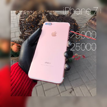 iphone-7 в Кыргызстан: IPhone 7+ (plus) 32gb 128gb 256gb Телефоны в кредит с банком и без
