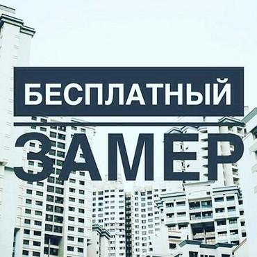 Нет возможности приехать на офис??? Это в Бишкек