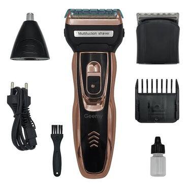 Мужская электробритва - Кыргызстан: Электробритва триммер для бороды Geemy GM-595Описание3 в 1: Сеточная