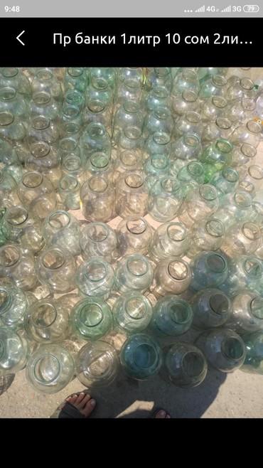 термокега 25 литр в Кыргызстан: Продаю банки 3литр 23сом 1 литр 15 сом