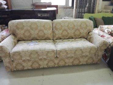 Ремонт мягкой мебели переобивка ткани в Балыкчи