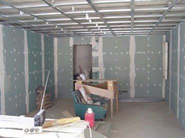 Делаем все строительные и отделочные в Чолпон-Ате