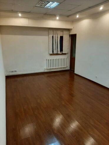 Сдам в аренду - Кыргызстан: СДАЮ ОФИСЫ на цокольном этаже. В отличном состоянии. Ремонт не