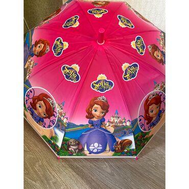 В наличии детские зонты( Количествоограничено). Персонажи для мальчико