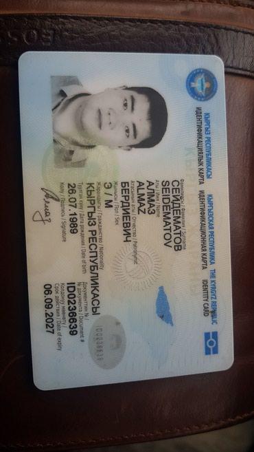 Коричневый портман жоголду ичинде в Бишкек