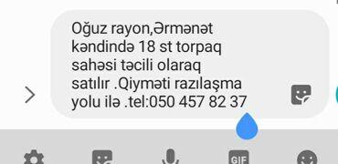 torpaq satışı - Oğuz: Satış 18 sot Kənd təsərrüfatı vasitəçidən