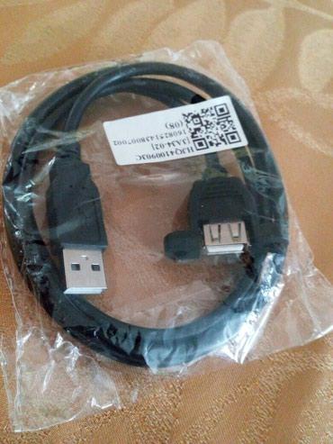 Gəncə şəhərində Gencede USB kabelini uzatmax ucun mufta