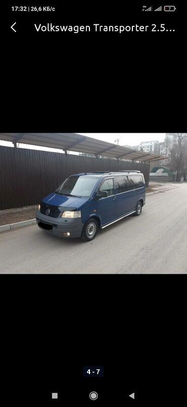 Транспорт - Баткен: Volkswagen 2.5 л. 2004