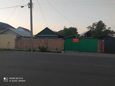 8 kompjuterov в Кыргызстан: Продам Дом 192 кв. м, 8 комнат