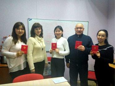 Компьютерные курсы, курсы Бухучета и в Бишкек