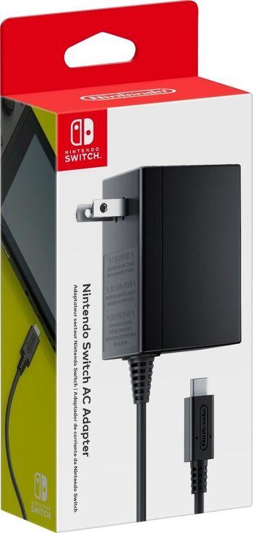 Nintendo Switch - Azərbaycan: Nintendo switch üçün AC adapter