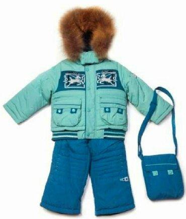 детский костюм для мальчика в Кыргызстан: Продаю новый зимний костюм на мальчика. Производство Россия. Размер