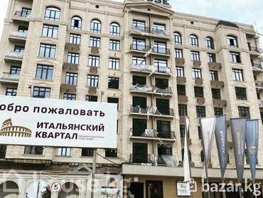 сколько стоит ремонт рулевой рейки in Кыргызстан | АВТОЗАПЧАСТИ: Элитка, 1 комната, 39 кв. м