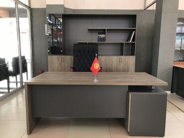 кресло для офиса в Кыргызстан: Кабинет руководительство класса «Атлас» В наличии  Качественные матери