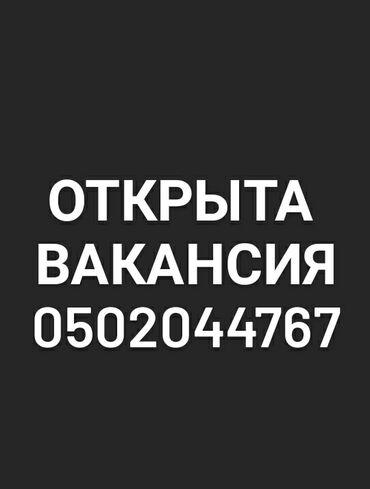 Работа - Бишкек: Требуется женщина на регистратуру . Можно без опыта. График 5/2