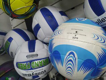 Волейбольные мячи волейбольный мяч мяч для волейбола мячи для
