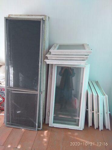 Продаются окна 7штук деревянные вместе с москитными сетками