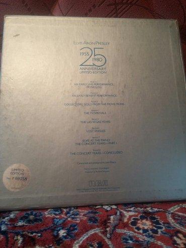 Юбилейное издание 8 дисков. в Лебединовка