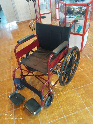 Медтовары - Беловодское: Инвалидное креслоГрузоподъёмность 200кг., складывается. Колеса