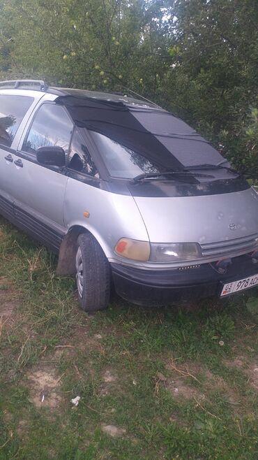 45 объявлений: Toyota Previa 2.4 л. 1992