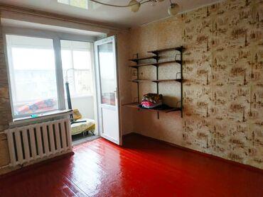 Продается квартира: 1 комната, 23 кв. м