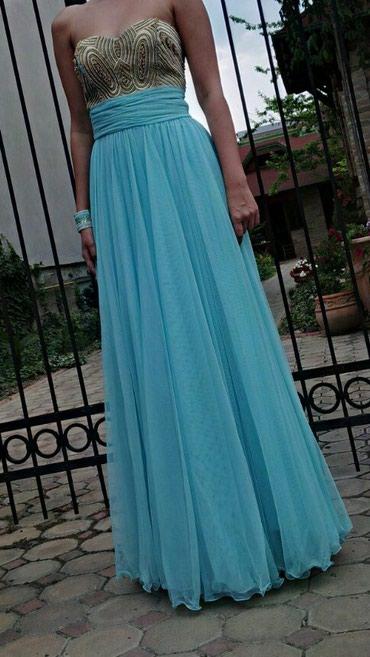Dugačka svečana maturska haljina, tirkizne boje sa zlatnim detaljima