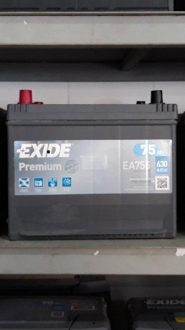 """alfa-romeo-75-3-mt - Azərbaycan: """"Exide Premium"""" Asia 75 AH akkumulyatorları.Buraxıldığı yer:""""Amerika"""