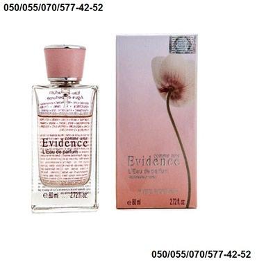 Bakı şəhərində Fragrance World Evidence L Natural Sprey Eau De Parfum for Women