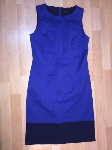 Платье, одевали 1 раз, размер 44 в Бишкек