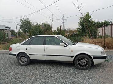 бумага а4 бишкек in Кыргызстан   КАНЦТОВАРЫ: Audi 80 2 л. 1993   500 км
