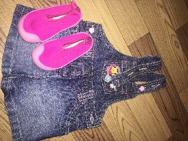 Детский мир - Беш-Кюнгей: Продаю до 2года обувь 21 размер обе 400сом