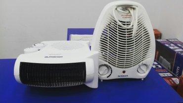 Тепловентиляторы по низким ценам! Гарантия 1 год в Бишкек