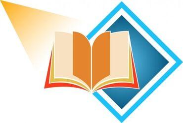 Языковые курсы | Английский, Арабский, Русский | Для взрослых, Для детей