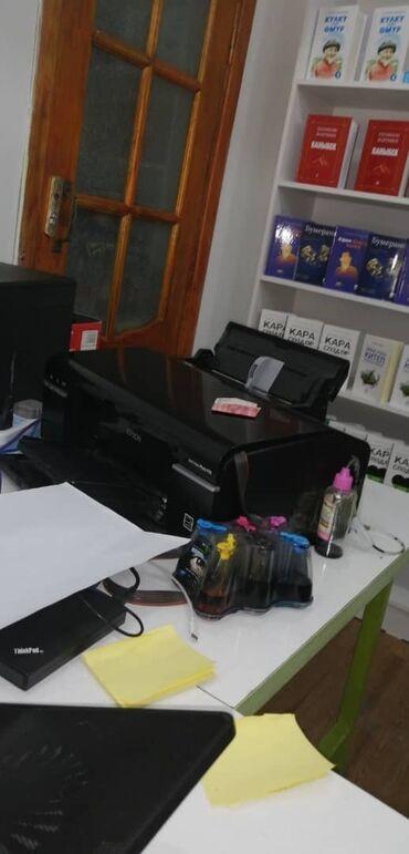 Продаю 6 цветной фото принтер Epson P50  Состояние: отличный!   Принте